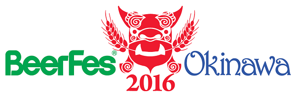 �r�A�t�F�X����2016 Great Japan Beer Festival Okinawa 2016