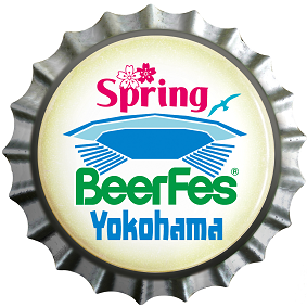 �r�A�t�F�X���lSpring2016 BeerFes Yokohama Spring 2016