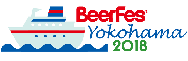 BeerFes Yokohama 2017 Great Japan Beer Festival Yokohama 2018